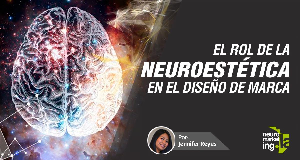El rol de la neuroestética en el diseño de marca