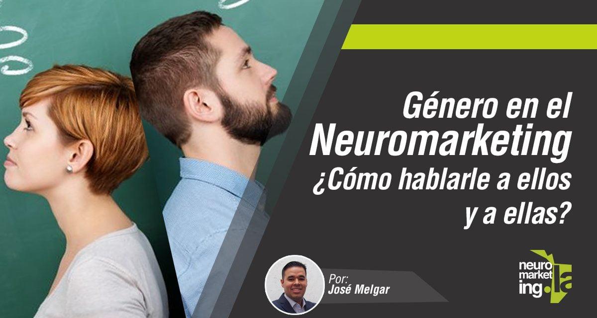 Neuromarketing para ellos… y para ellas