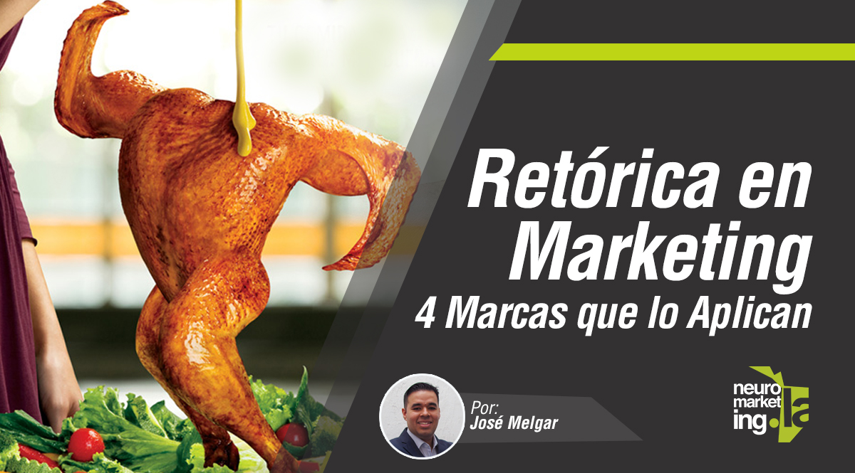 retorica-publicidad-creativa-neuromarketing